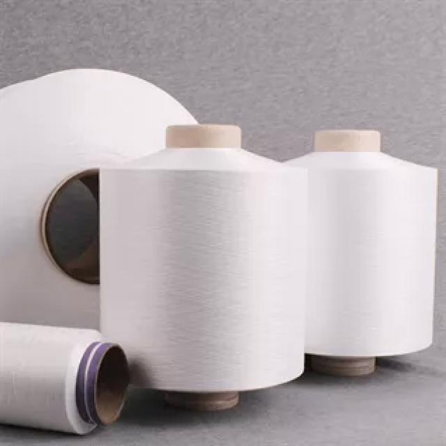 Polypropylene BCF Yarn Manufacturers