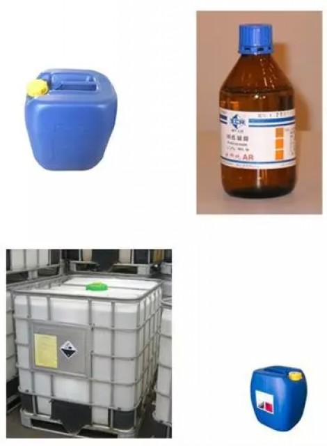Hydrogen peroxide : For textile, 50% Supplier