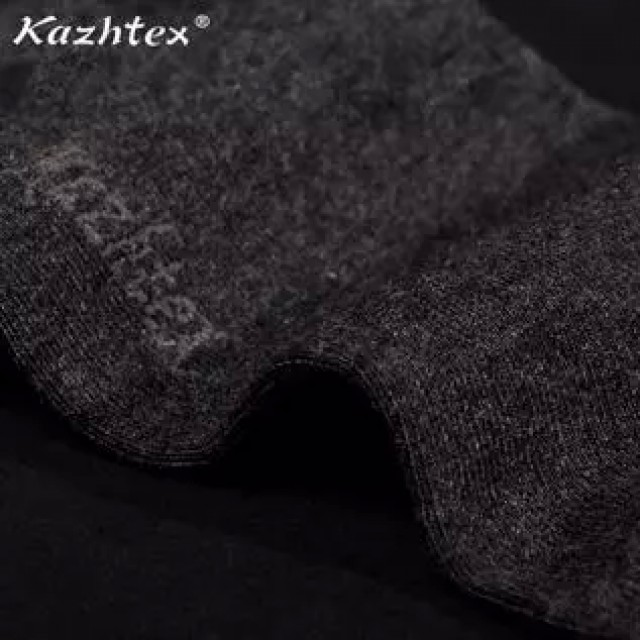 Anti-Bacterial Socks