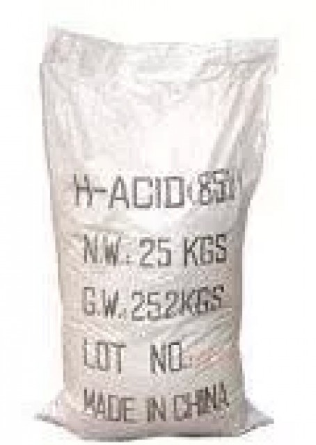 H acid : Dyestuff, Powder Supplier
