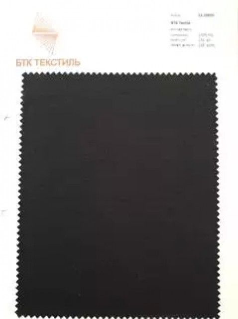 Platted Single Jersey Polyester Fabric Supplier