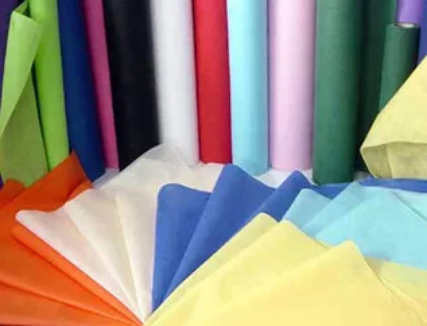 Spunlace nonwoven fabric Supplier