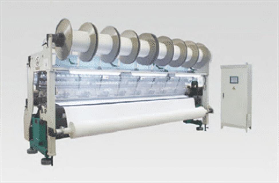 Warp Knitting Machine Supplier
