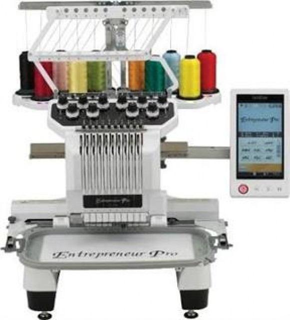 Embroidery Machine Supplier