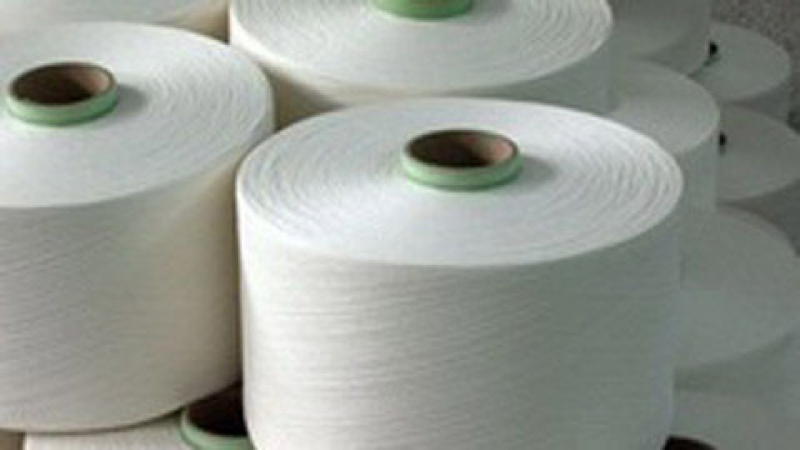 Carded ring Yarn Supplier